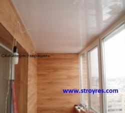 etapyi-utepleniya-i-otdelki-balkona-10