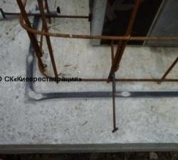 gidroizolyatsiya-novoy-betonnoy-konstruktsii-s-ispolzovaniem-bentonitovogo-shnura-i-gidroizolyatsionnoy-dobavki-pronikayuschego-deystviya-v-beton-2