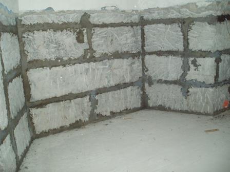 проникающая гидроизоляция для бетонных конструкций из внутри