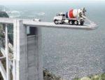 гидроизоляция добавки в бетон